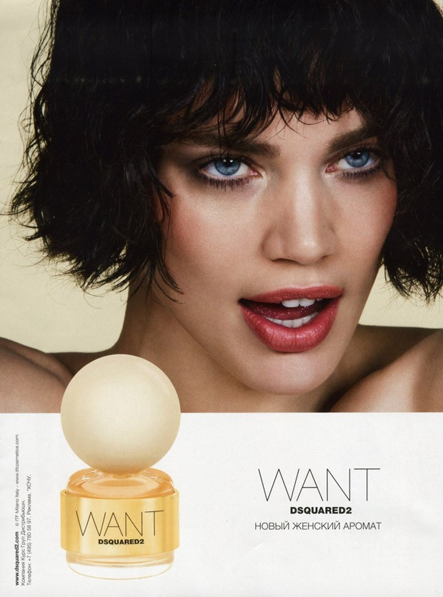 Rianne Ten Haken For Dsquared2 Want Fragrance 2015