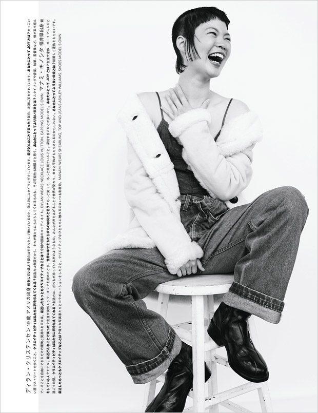i-D Japan Magazine