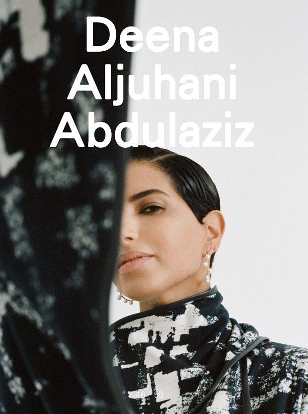 Deena Aljuhani Abdulaziz