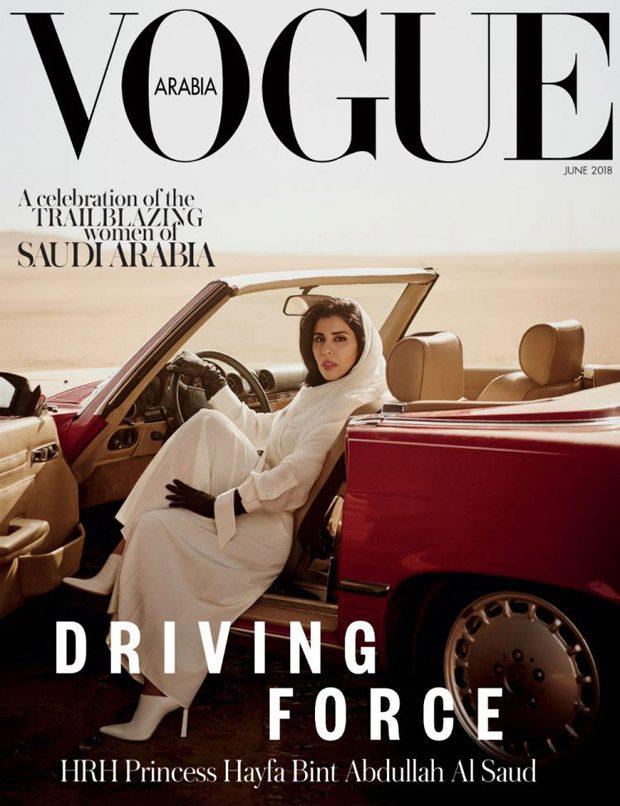 Vogue Arabia