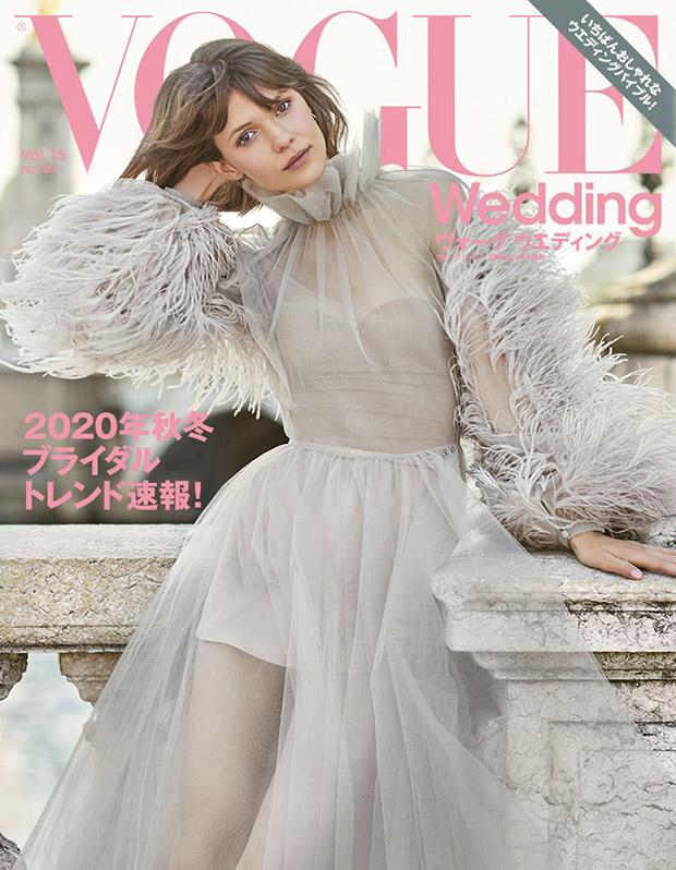 Vogue Japan Wedding